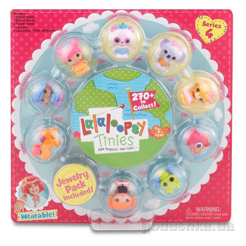 Набор с Куклами Крошками Маленькая Страна Lalaloopsy 536659