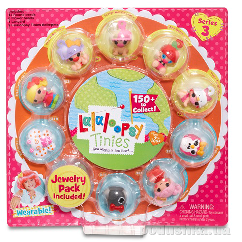 Набор с Куклами Крошками Малыши Lalaloopsy 534266