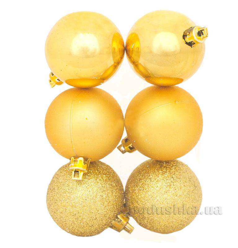 Набор шаров золотого цвета 6 шт. Новогодько 972132