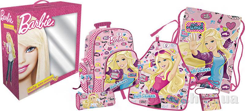 Набор школьника Barbie из 5 предметов
