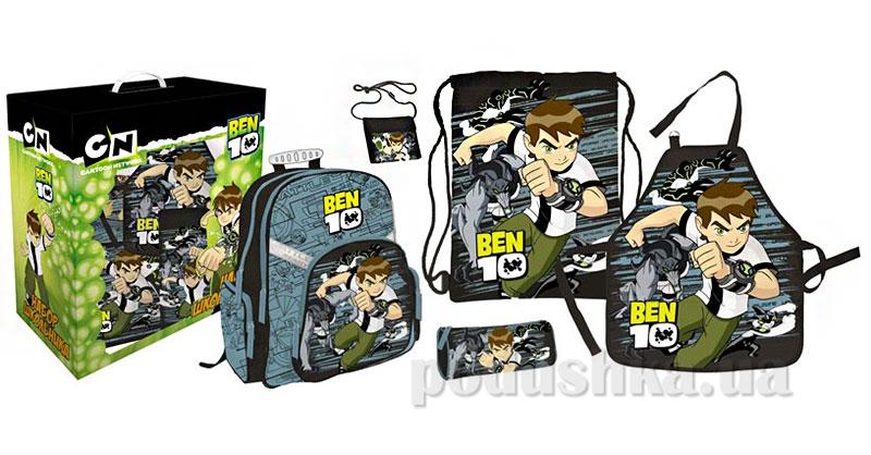 Набор школьника Ben 10 из 6 предметов