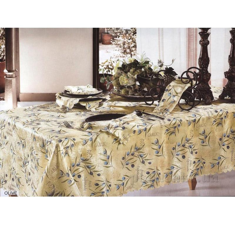 Набор скатерть с салфетками в коробке Arya Olive 1550112