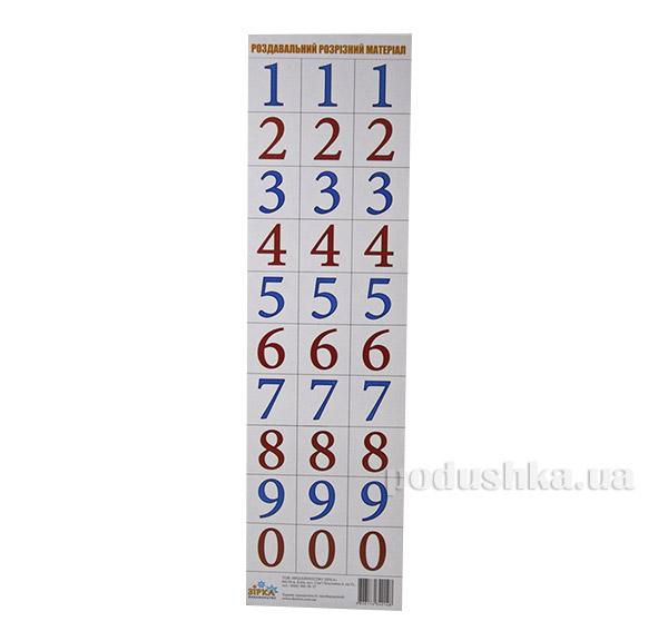 Набор Цифры для раздачи  Зірка 06340148