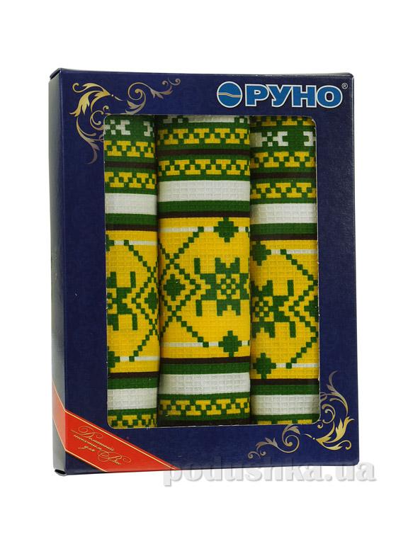Набор вафельных полотенец Руно Орнамент зелёный 3 шт