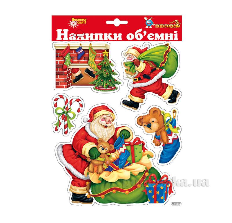 Наклейка для окон Новогодько Мешок подарков 800680