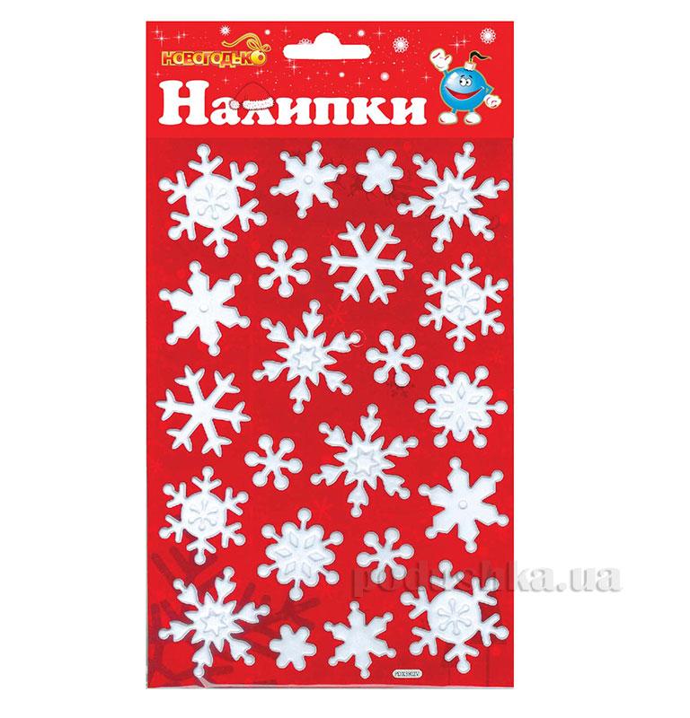Наклейки Новогодько Снежинки 800810