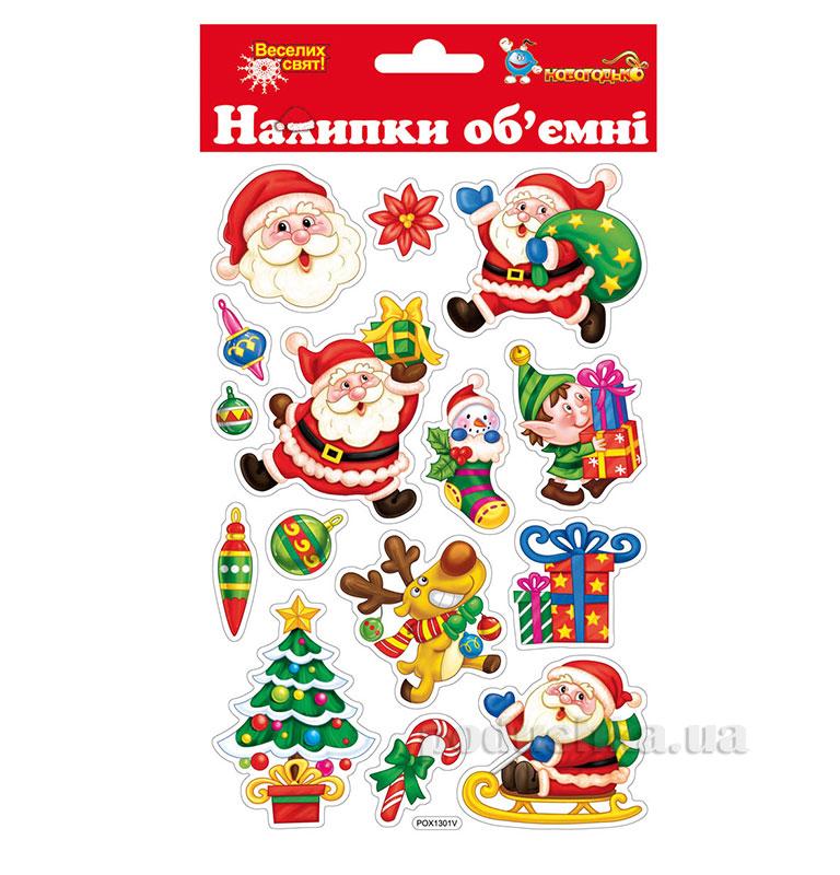 Наклейки объемные Новогодько Дед Мороз 800665