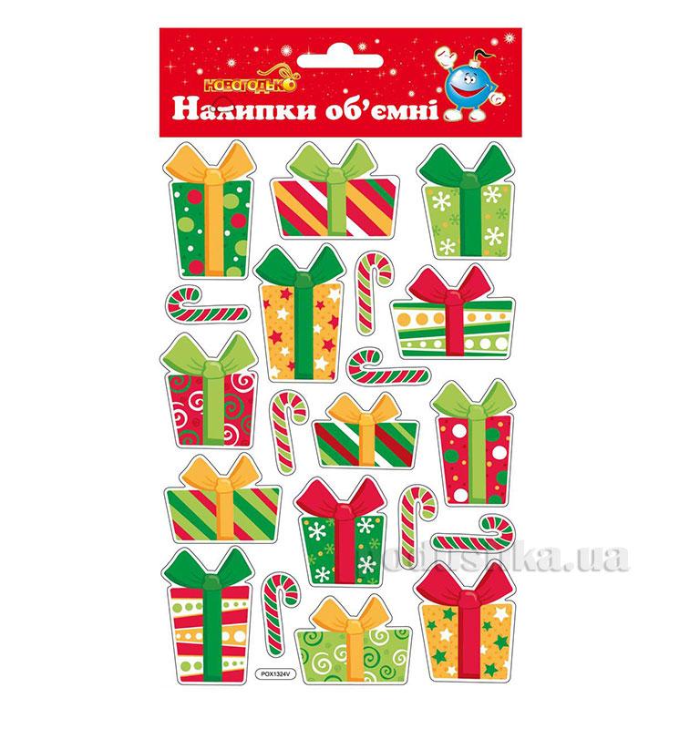Наклейки объемные Новогодько Подарки 800658