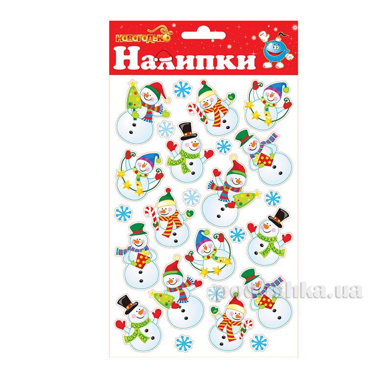 Наклейки с глиттером Новогодько Снеговики 800839