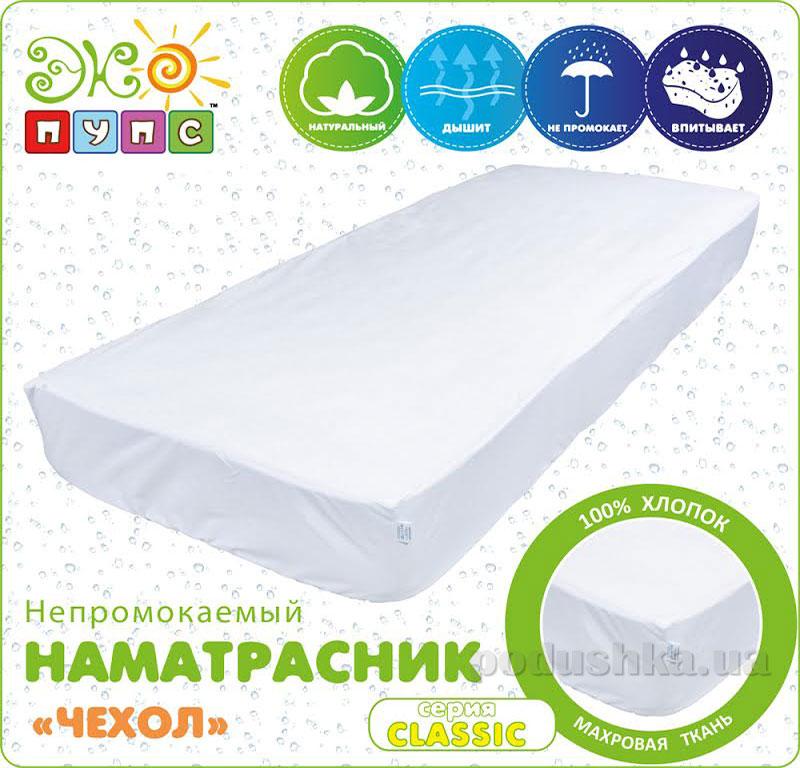 Наматрасник-чехол Эко Пупс Непромокайка Classic