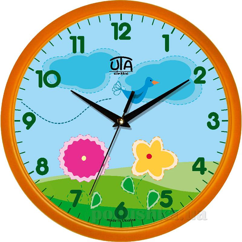 Настенные часы в детскую Юта Классика 01OR46