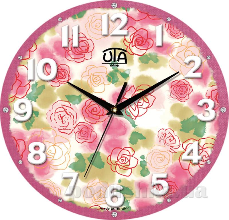 Настенные часы Юта MiNi M06