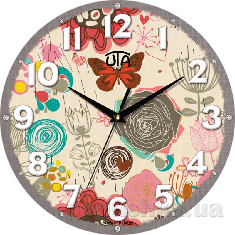 Настенные часы Юта MiNi M13