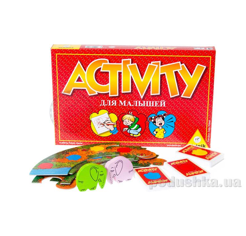 Настольная игра Активити для малышей   Piatnik