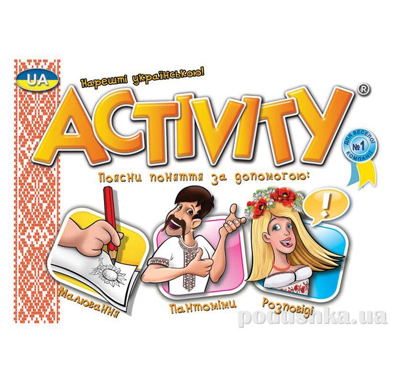 Настольная игра Активити украинская версия