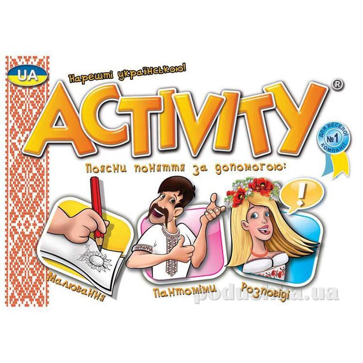 Настольная игра Активити украинская версия 782190 Piatnik