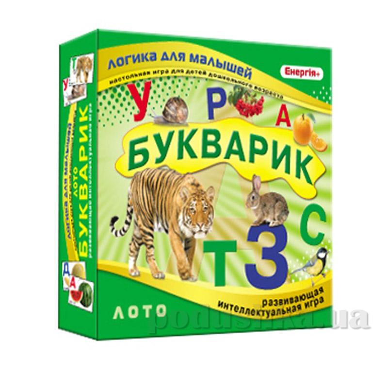 Настольная игра Букварик детское лото Energy Plus 6001349