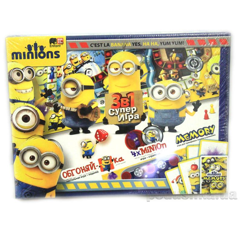 Настольная игра Желтые человечки 3 в 1 Danko Toys ФР-00005671 большая