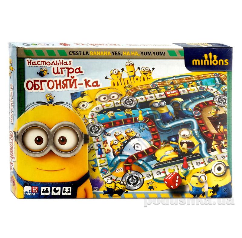 Настольная игра Желтые человечки Danko Toys ФР-00005478 маленькая