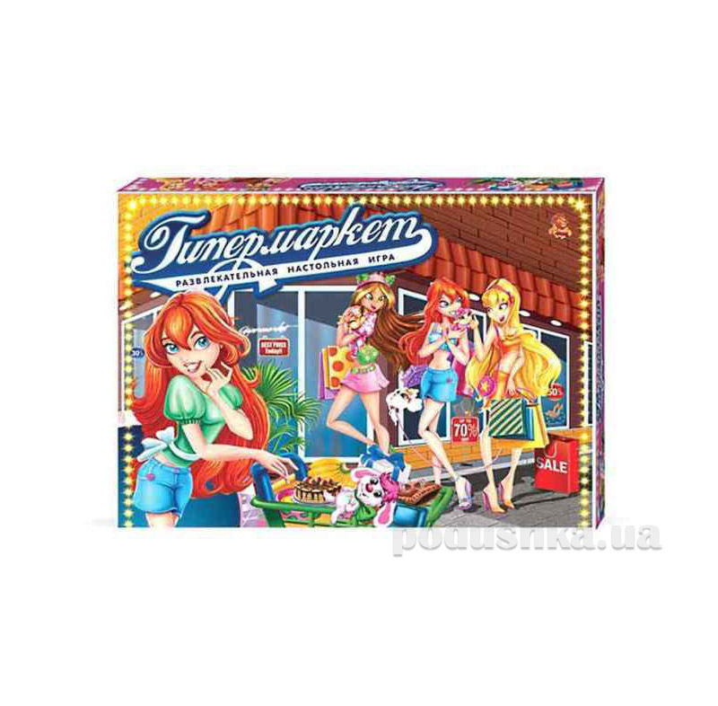 Настольная игра Гипермаркет Danko Toys DT G3 ФР-00000012 большая
