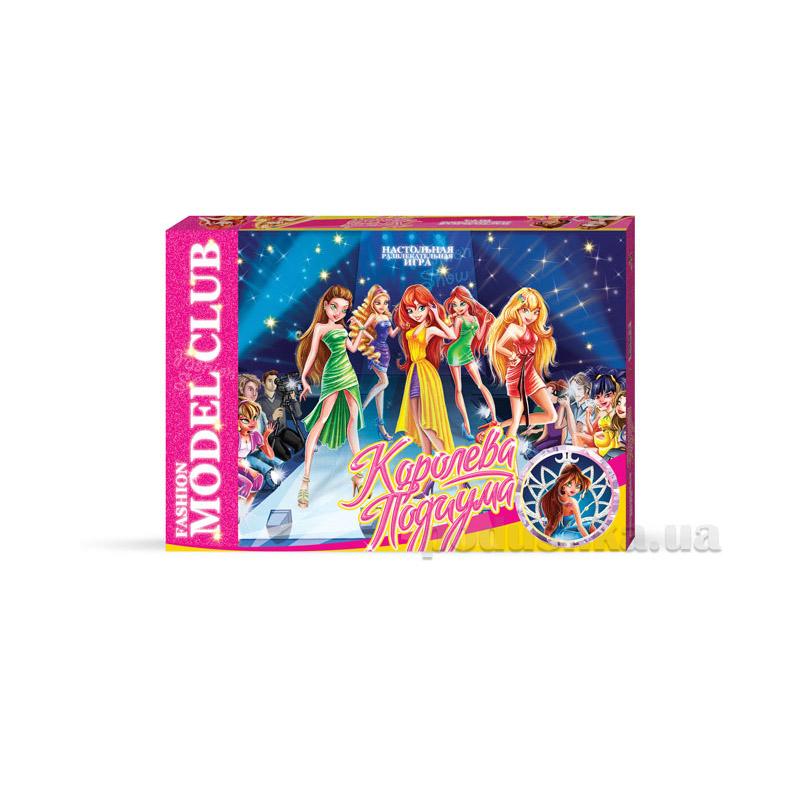 Настольная игра Королева подиума Danko Toys DT G 61R ФР-00000014 большая