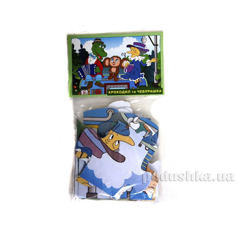 Настольная игра Пазл Крокодил и Чебурашка Энергия плюс 06110063
