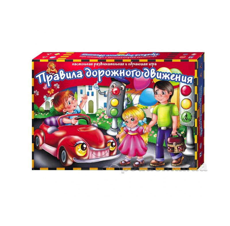 Настольная игра Правила дорожного движения 2 в 1 Danko Toys DT G 11 ФР-00000018 большая