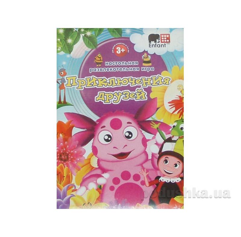 Настольная игра Приключения друзей Danko Toys ФР-00004636 маленькая