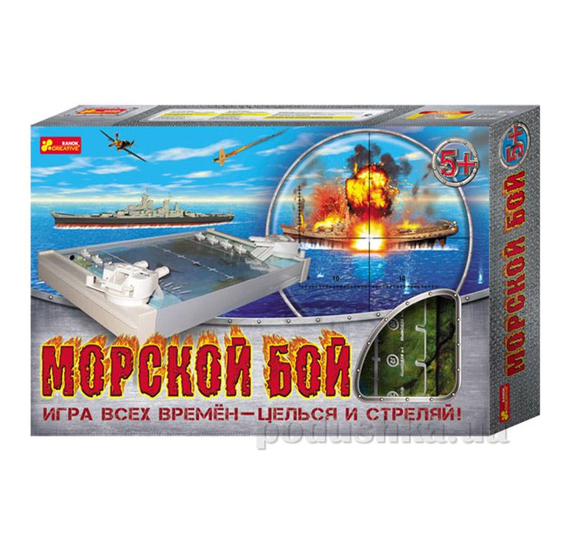 Настольная игра Ranok Creative Морской бой 1240,12120007Р