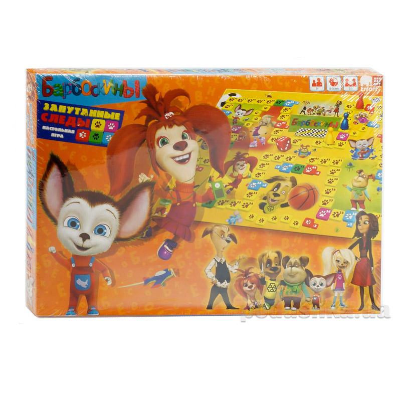 Настольная игра Собачки Danko Toys ФР-00005477 маленькая