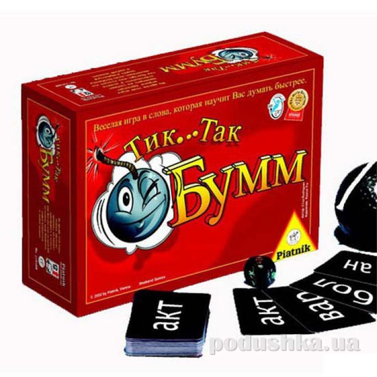 Настольная игра Тик Так Бумм 776168 Piatnik