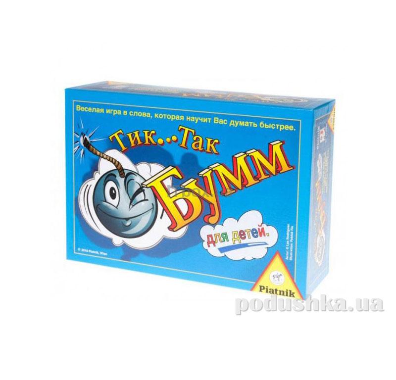 Настольная игра Тик Так Бумм детская