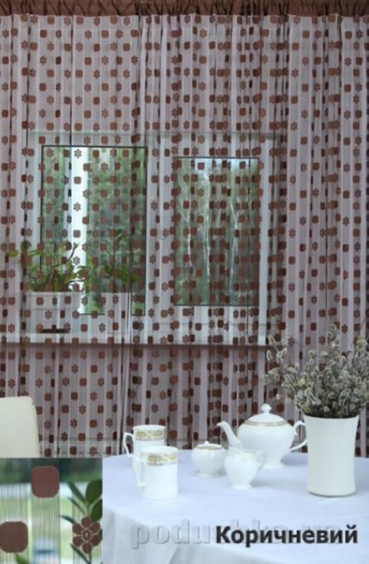 Нитяная штора Arya At152 коричневая