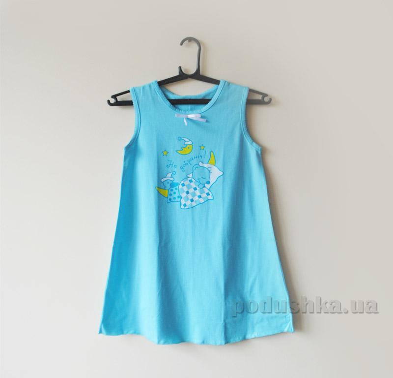Ночная рубашка для девочек Senti 0909181
