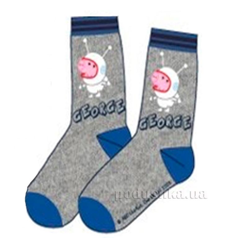 Носки для мальчиков Джордж E-Pulse серые