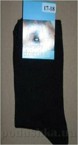 Носки для мальчиков Кребо однотонные чёрные