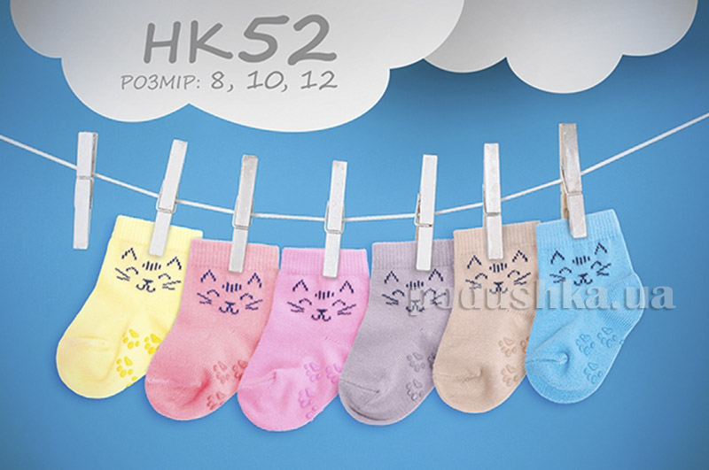 Носки простые Бемби НК52