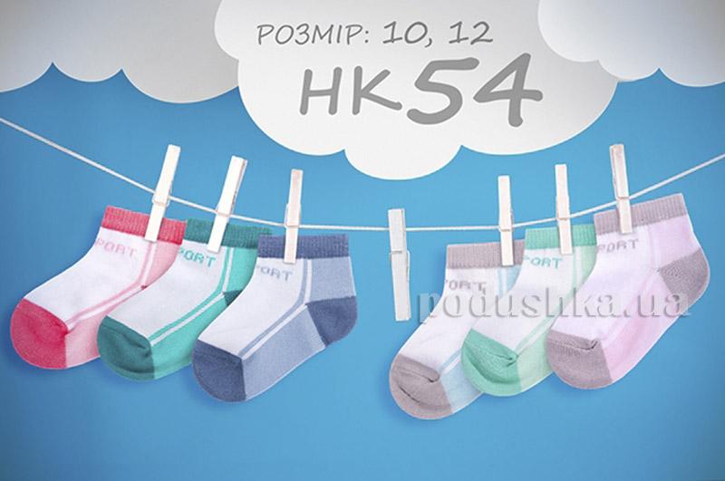 Носки простые Бемби НК54
