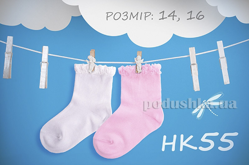 Носки простые Бемби НК55