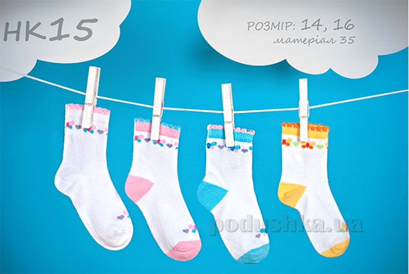 Носки простые Бемби НК 15