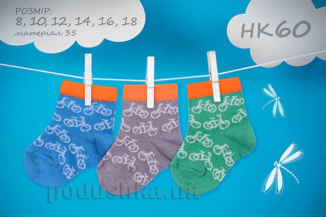 Носки простые детские Bembi НК60