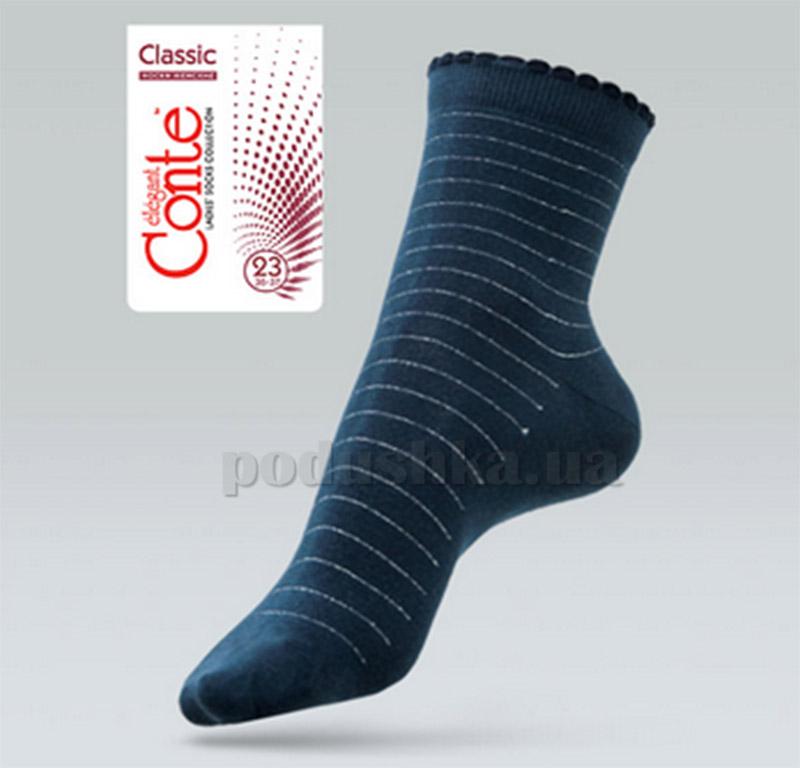 Носки женские тонкие с пикотом Classic Conte 7С-61СП 030 темно-синие