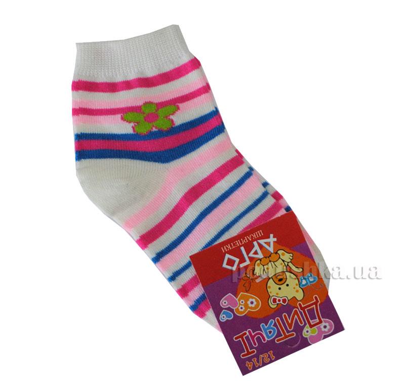 Носочки детские Арго Lycra бело-розовые
