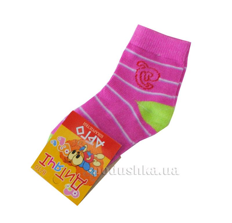 Носочки детские Арго Lycra розовые