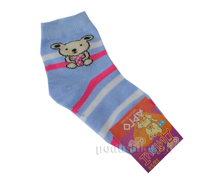 Носочки детские Арго Lycra сине-розовые