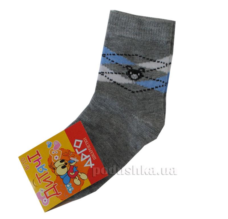 Носочки детские Арго Lycra темно-серые