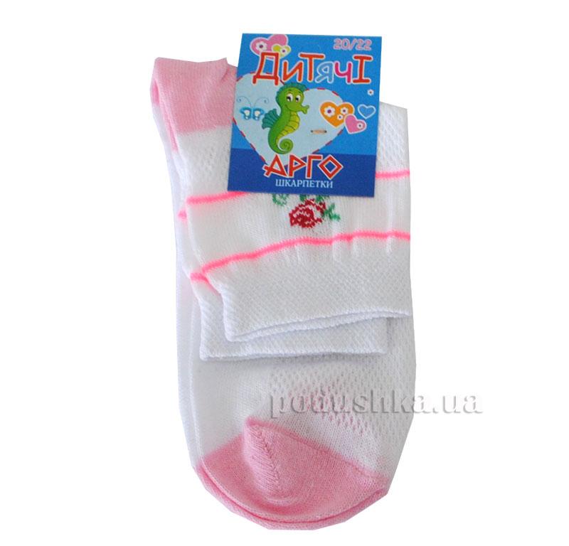 Носочки детские Арго Сетка бело-розовые