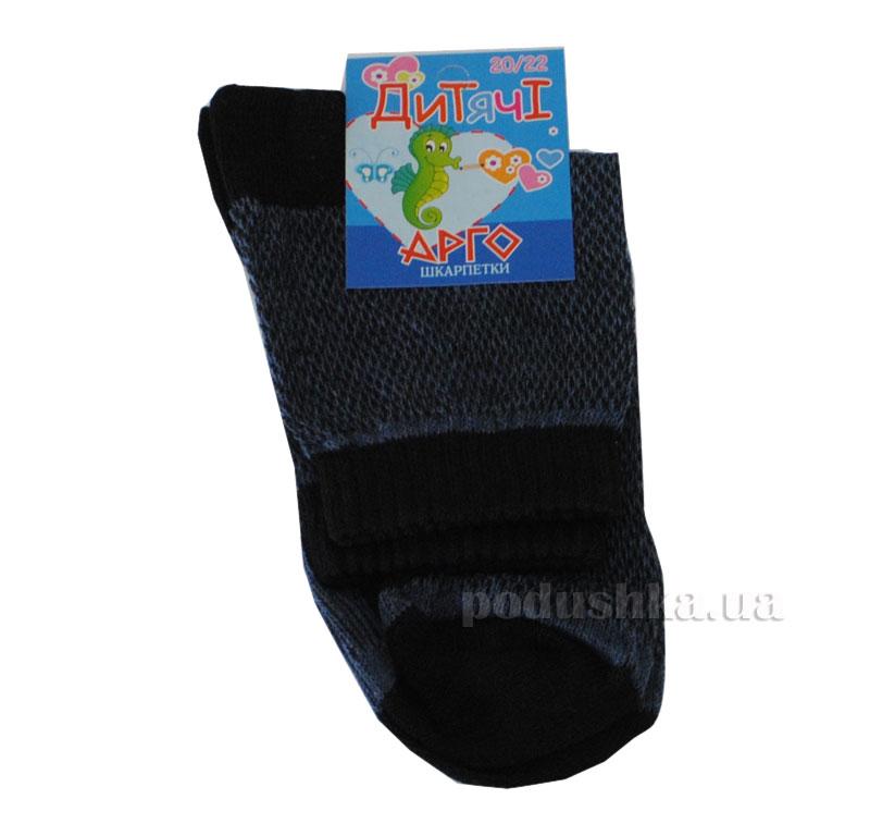 Носочки детские Арго Сетка черные