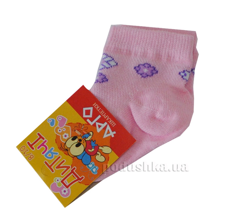 Носочки детские Арго Сетка розовые