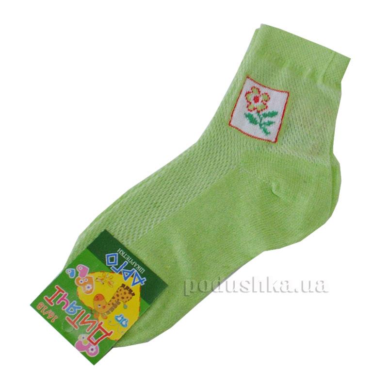 Носочки детские Арго Сетка салатовые